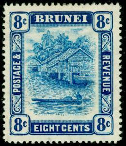 BRUNEI SG50, 8c ultramarine, M MINT.
