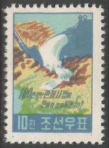 NORTH KOREA 162 MNG L291