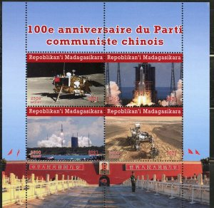 Madagascar 2021 100th Ann of  Chinese Communist Party Space sheet of four mint