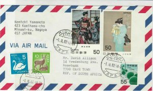japan 1982 Midori Cancels Airmail Ladys Fish Swan + Deer Stamps Cover Ref 30829
