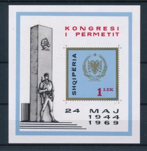 [48775] Albania 1969 Partisan meeting anniversary  MNH