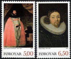 (CMA) Faroe Islands Scott #436-37 MNH Complete Set