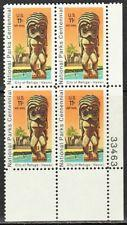 SCOTT # C84 11 CENT AIR MAIL NATIONAL PARKS PLATE BLOCK MINT NEVER HINGED !!