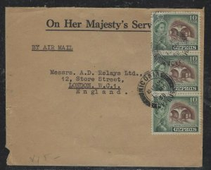 CYPRUS COVER (P2504BB) 1958 QEII 10M STRIP OF 3 OHMS COVER A/M TO ENGLAND