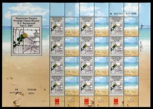 ISRAEL 70th ANNIVERSARY OF THE BABI YAR TRAGEDY BLUE WHITE  PERSONALIZED SHEET