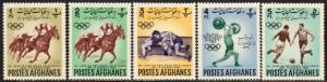 Afghanistan Stamp #599-603 MNH - Asian Games