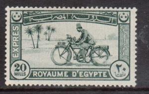 Egypt #E1 VF Mint