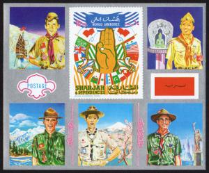 Sharjah Mi Block 103 (#937)  mnh s/s - 1971 Scouts of Asia & The Americas