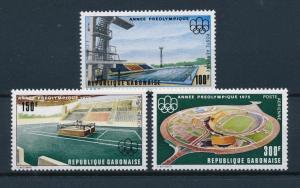 [55813] Gabon 1975 Olympic games Swimming Boxing Stadium MNH