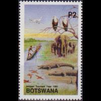 BOTSWANA 1991 - Scott# 501 Wildlife 2p NH
