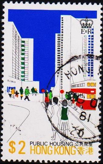 Hong Kong. 1981 $2 S.G.405 Fine Used