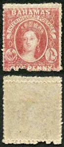 Bahamas SG4 1861 1d Lake Rough perf 14 to 16 Mint Double Perf at Top and Bottom