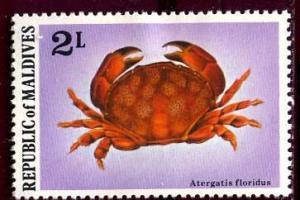 Maldive; 1978: Sc. # 759: */MH Single Stamp