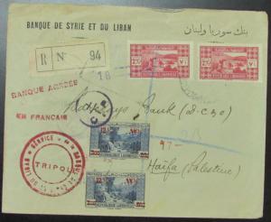 1944 Tripoli Lebanon Bank of Syria cover to Barclay's Bank Haifa Palestine