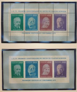 Gabon Stamp Scott #C104, Mint Never Hinged, 2 Strips, Perf & Imperf - Free U....