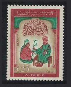 Algeria 2nd Arab Physicians Union Congress 1v SG#412