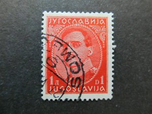 A4P23F102 Yugoslavia 1932-33 1d without imprint used