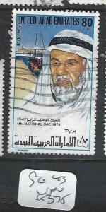 UNITED ARAB EMIRATES  (PP0206B) NATIONAL DAY, SHEIKH  SG 43   VFU