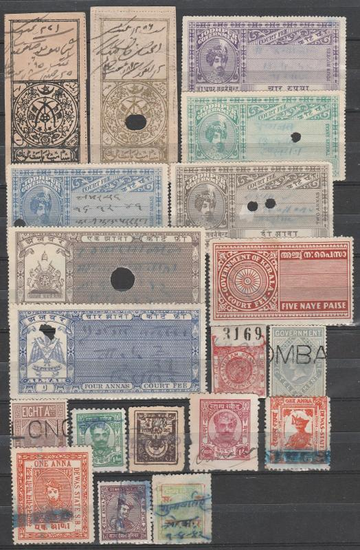 India And States Old Revenues (A3321)