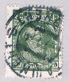 Russia 395 Used Peasent 1927 (BP30727)