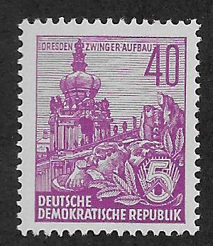GERMANY - DDR SC# 229 FVF/MNH 1955