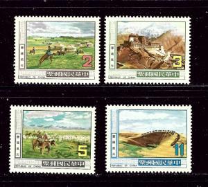 Rep of China 2376-79 MNH 1983 Views