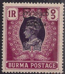 Burma 1947 KGV1 1rs Violet & Maroon Umm SG 79 ( H608 )