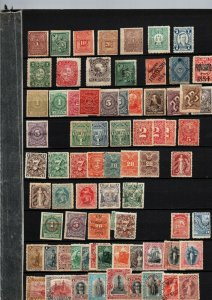 Uruguay MLH stamp collection 1877 up to 1914 very good values Mint some used