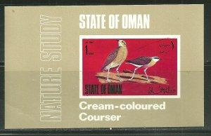 Oman MNH S/S Cream Colored Courser Bird