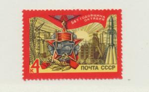Russia Scott #3905, Mint Never Hinged MNH, October Revolution Anniversary Iss...