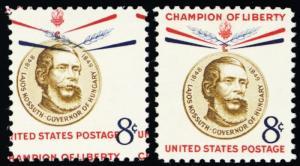 1118, Mint NH Huge Color Shift 8¢ ERROR Stamp With Normal - Stuart Katz