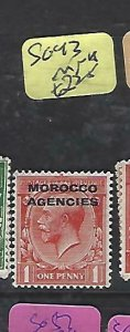 MOROCCO AGENCIES  (P2308B)  KGV   1 D  SG 43   MNH