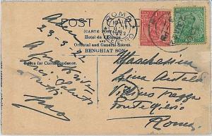 INDIA \ ADEN - POSTAL HISTORY-  POSTCARD to ITALY 1922