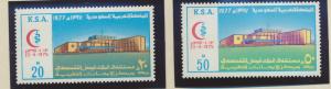 Saudi Arabia Stamps Scott #764 To 765, Mint Never Hinged - Free U.S. Shipping...