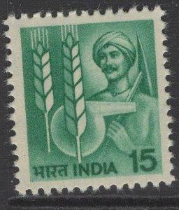 INDIA SG923a 1982 15p DEEP BLUISH GREEN p13 MNH