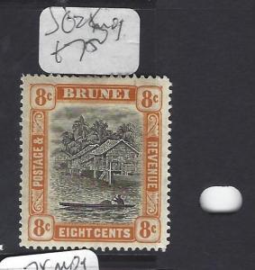 BRUNEI  (P0112B)   RIVER SCENE  8C   SG 28   MOG