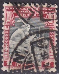 Mexico #704  F-VF Used CV $175.00  (A19892)