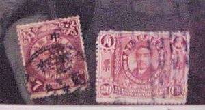 CHINA STAMPS #169, 185 USED cat.$47.50