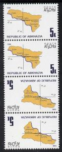 Abkhazia 1998 Map of Region perf strip of 4 in tete-beche...