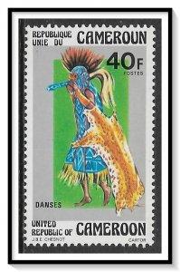 Cameroun #620 Leopard Dance MNH