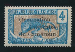 Cameroun Stamp Scott #118, Mint Lightly Hinged, Full Gum - Free U.S. Shipping...