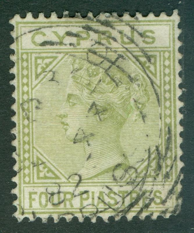 CYPRUS : 1881. SG #14 Very Fine, Used. Fresh with 1882 dated cancel. Cat ¢275.00