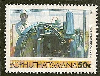 South Africa--Bophuthatswana  Scott 157  Milk Plant   Used