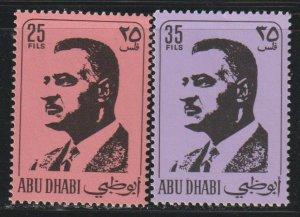 Abu Dhabi SC 74-5  Mint Never Hinged