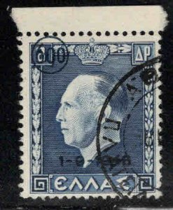 Greece Scott 486 Used surcharged stamp