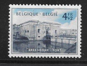 Belgium B496 MLH f-vf, see desc. 2019 CV $32.50