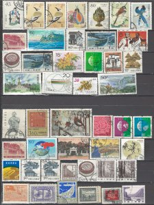 COLLECTION LOT OF #1028 CHINA 47 STAMPS 1949+ CLEARANCE