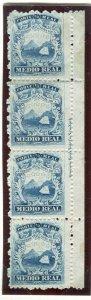 COSTA RICA ; 1863 early classic issue fine MINT Margin Inscription STRIP 1/2r.