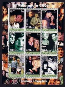 Somaliland, 2001 Cinderella issue. Famous Couples sheet. John Kennedy shown.