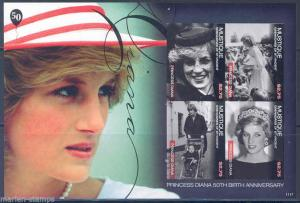 MUSTIQUE  PRINCESS DIANA 50th BIRTH  ANNIVERSARY IMPERFORATED SHEET  MINT NH
